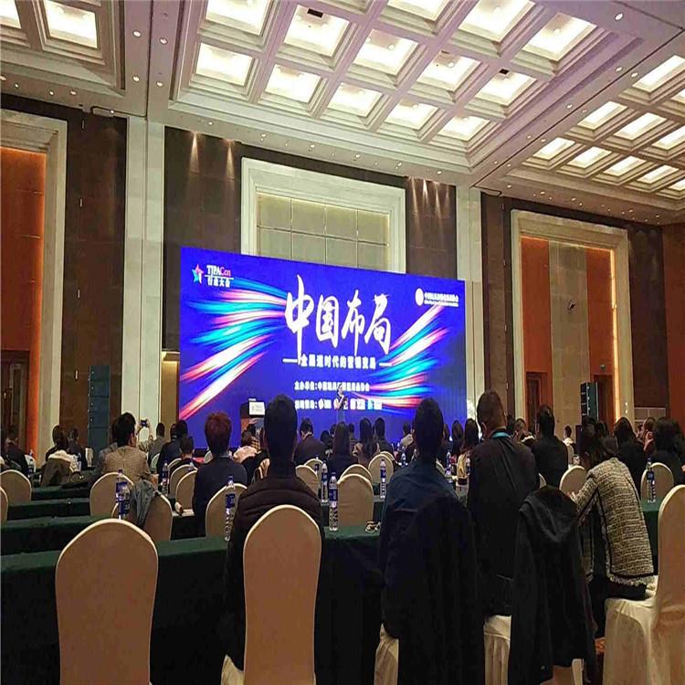 天津靠谱的创意年会节目哪里有精准营销