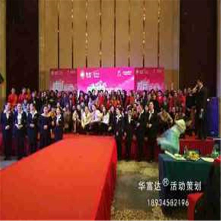 苏州吴中专业的圣诞晚会费用拒绝平庸