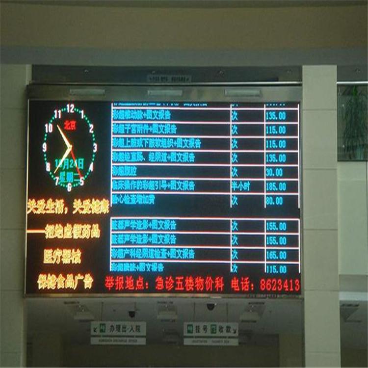 虎丘区实惠的LED灯杆屏收费创造客户价值