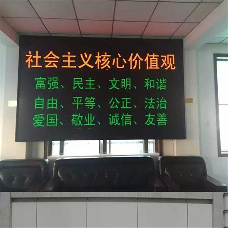 吴中区服务好的小间距显示屏和谐自然环境