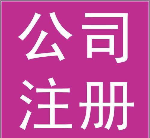 蕭山區專業的代理會計收費標準多年服務經驗