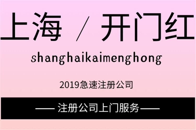 楊浦專業申辦人力資源許可證服務7×24小時純人工服務