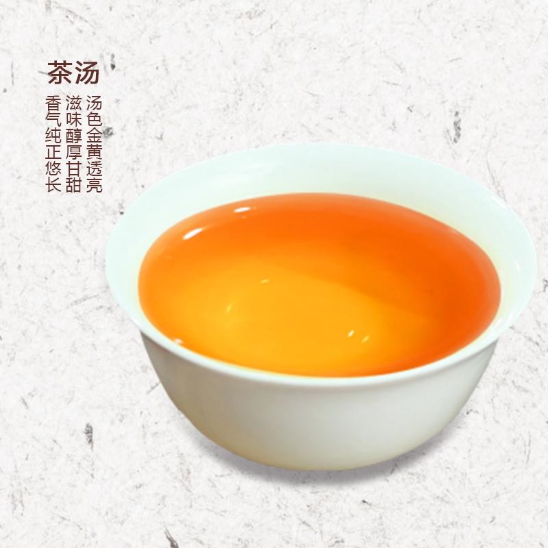 白城好的陇南红茶新茶种类品牌