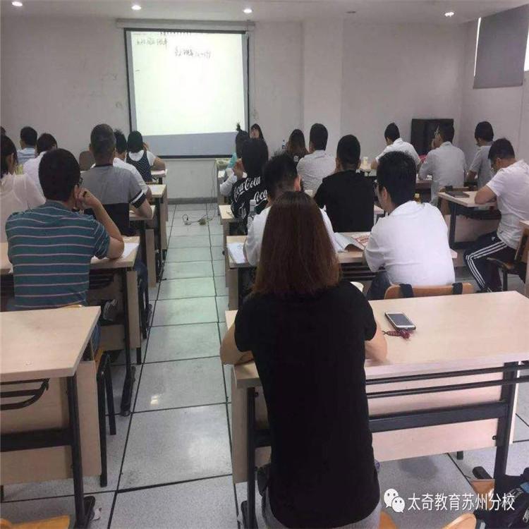 上海老牌的mba培训报名今年疫情价格优惠