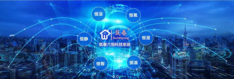 南京服务专业的水系统空调工程能耗低