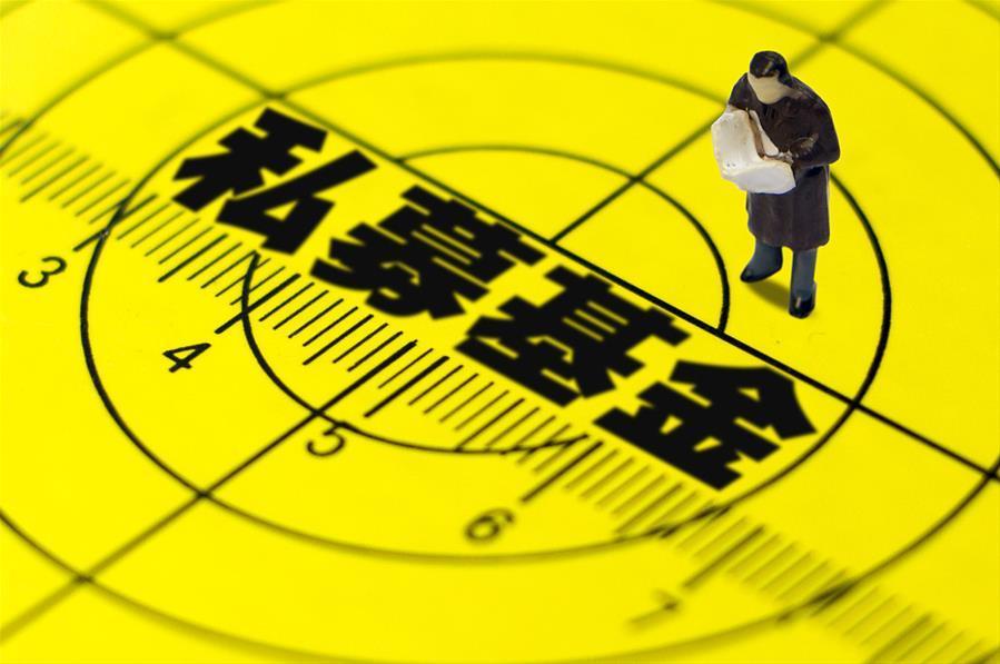 大型的深圳私募联系电话一对一解读