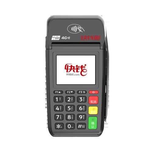 老牌的微信支付宝收款码什么牌子好使用安全