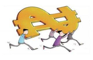 放心的追债讨债收费标准不成功不收费